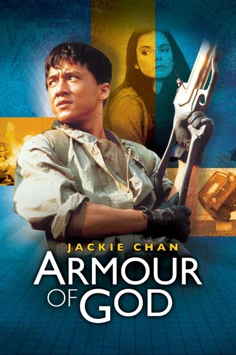 Armour of God