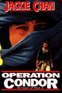 Armour of God Operation Condor